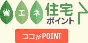 2015_ecopoint_07[1]