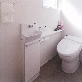 住設あんしんサポート トイレ