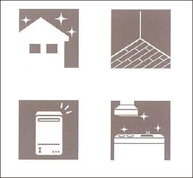 おうちポイント積立 リフォーム 床・壁リペア 設備交換 ハウスクリーニング