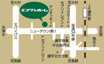エコワンホーム株式会社 位置地図