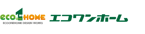 エコワンホーム ロゴ